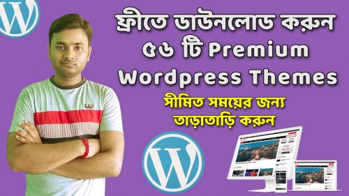56 Free Wordpress Premium Theme Download || free wordpress themes || free premium wordpress themes 1